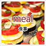 種類で選ぶ東欧料理のレシピ